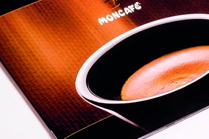Moncafè | Catalogo